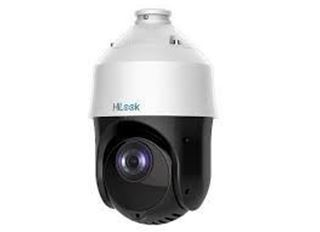 Picture of IR Turbo 4-Inch Speed Dome , 2 mp