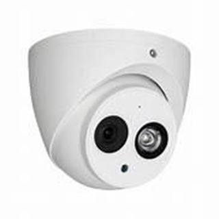 Picture of  IR Dome Camera 700 TV.L