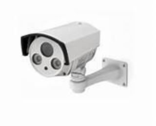 Picture of IR Bullet  Camera 800 TV.L