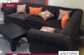 Picture of Brown Shape Sofa
