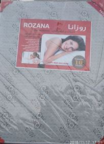 Picture of ROZANA Mattress 150*195*30