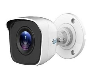 Picture of EXIR Bullet Outdoor Camera - 4 MP ,  3.6 mm  ,  40 m IR