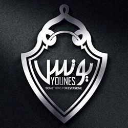 Picture for manufacturer Younes Decorations