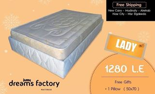 Picture of LADY Mattress
