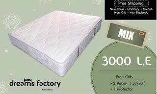 Picture of MIX Mattress
