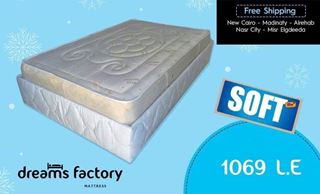 Picture of SOFT Mattress