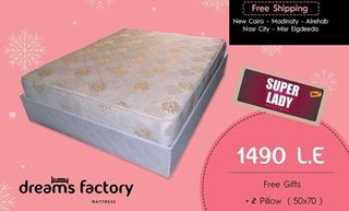 Picture of SUPER LADY Mattress