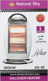 Picture of Natural Sky Halogen Heater 4 Candles 1600 Watt ,Gray