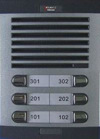 Picture of Atlantic Intercom 6 lines