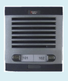 Picture of  Atlantic Intercom AL-PD02