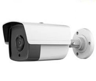 Picture of EXIR Outdoor Network Bullet Camera ,  4 Megapixel